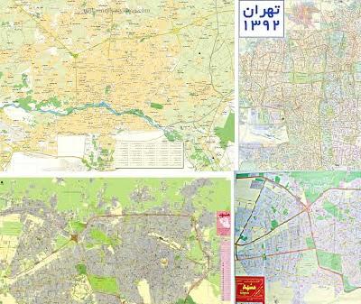 نقشه شهرهای تهران مشهد اصفهان و قزوین با قابلیت زوم 4برابر