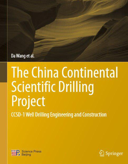 the_china_continental_scientific