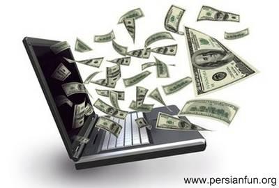 دانلود پروژه تجارت الکترونیکی از اینترنت با فرمت Power Point