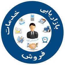 دانلود فایل ورد Word پروژه مدیریت ارتباط با مشتری ( CRM )