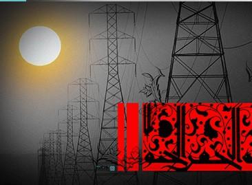 دانلود قالب پاورپوینت مهندسی برق