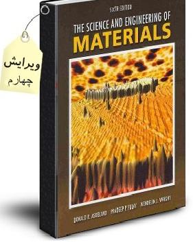 دانلود حل تمرین کتاب علم مهندسی مواد اسکلند