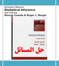 دانلود حل المسائل استنباط آماری کاسلا