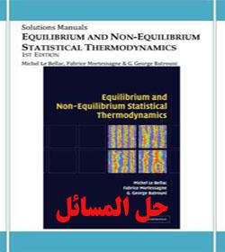 دانلود حل المسائل ترمودینامیک آماری تعادلی و غیرتعادلی