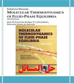 دانلود حل المسائل ترمودینامیک مولکولی تعادلات فاز مایع