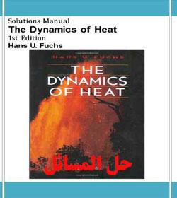 دانلود حل المسائل دینامیک حرارت فاچس