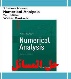 دانلود حل المسائل آنالیز عددی والتر گاتشی