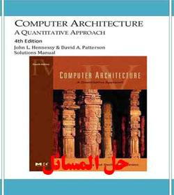 دانلود حل المسائل معماری کامپیوتر جان هنسی