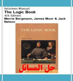 حل المسائل کتاب منطق مری برگمن