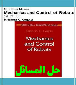 دانلود حل المسائل مکانیک و کنترل ربات گوپتا