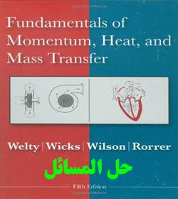 دانلود حل المسائل انتقال حرارت و جرم جیمز ولتی  James Welty