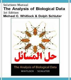 دانلود حل المسائل تحلیل داده های زیست شناسی
