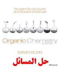 دانلود حل المسائل شیمی آلی دیوید کلین ویرایش دوم