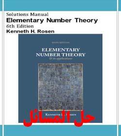 دانلود حل المسائل نظریه اعداد مقدماتی کنت روزن