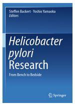 دانلود کتاب تحقیقات هلیکوباکتر پایلوری از پایه تا بالین