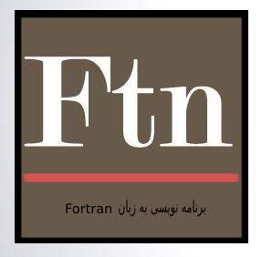 دانلود پروژه تولید شبکه به روش جبری و حل معادله دیفرانسیل با نرم افزار Fortran
