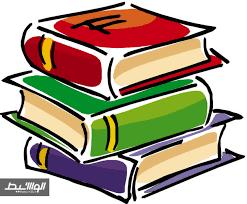 کتب دروس عمومی پیش دانشگاهی رشته های علوم تجربی و ریاضی