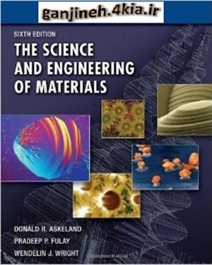 کتاب علم مواد اسکلند- زبان اصلی