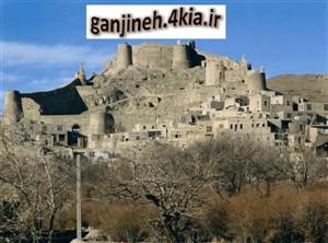 تحقیق بناها و سازه های تاريخي ایران