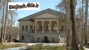 تحقیق معماری معاصر ایران
