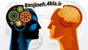پروژه کارشناسی- کاربردهای منطق فازی در یادگیری ماشین