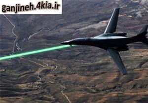 پاورپوینت کاربرد های نظامی لیزر- مهندسی برق