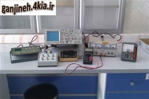 گزارشکار آزمایشگاه روش های ابزار اندازه گیری- مهندسی برق