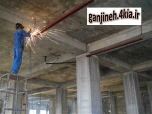 جوشکاری در ساختمان- مهندسی عمران