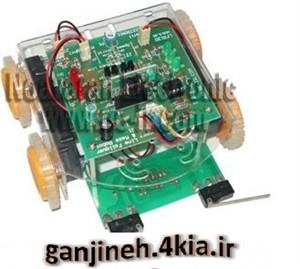 پروژه کارشناسی- ساخت ربات مسيرياب- مهندسی مکانیک
