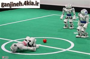 پروژه کارشناسی- ساخت روبات فوتبالیست- مهندسی مکانیک