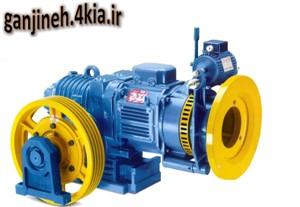 تحقیق در مورد موتور گیربکس آسانسور- مهندسی مکانیک