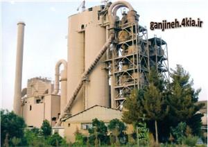گزارش کارآموزی- واحد تاسیسات کارخانه سیمان- مهندسی مکانیک