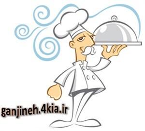 آموزش تهیه 63 نوع غذای مختلف