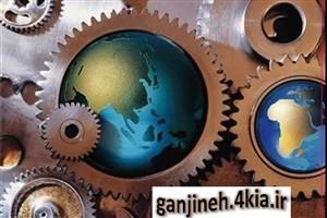 پروژه کارشناسی- مهندسی صنایع- طرح ریزی واحدهای صنعتی
