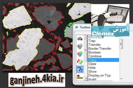 فیلم آموزشی نرم افزار کلمکس (clemex)- تحلیل تصاویر SEM