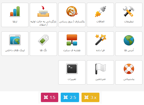 دانلود کامپوننت acesef pro 3.1.1 فارسی و AceSef 4.1.1 Plus Full