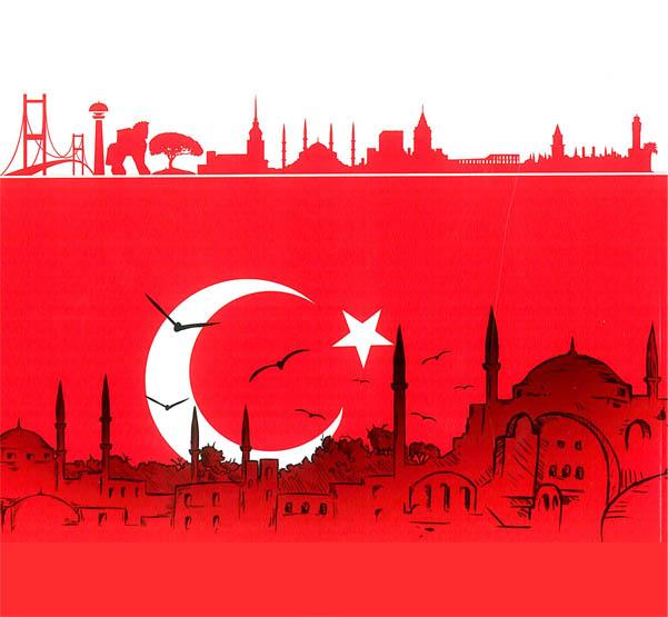 جزوه آموزش مقدماتی زبان ترکی استانبولی به فارسی