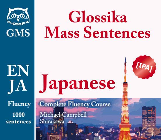 کتاب 1000 مکالمه ژاپنی با ترجمه انگلیسی و تلفظ جملات