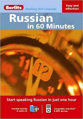 کتاب روسی در شصت دقیقه با تلفظ  و به همراه فایل صوتی