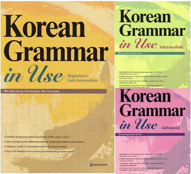 مجموعه کتاب های Korean Grammar in Use (آموزش زبان کره ای)