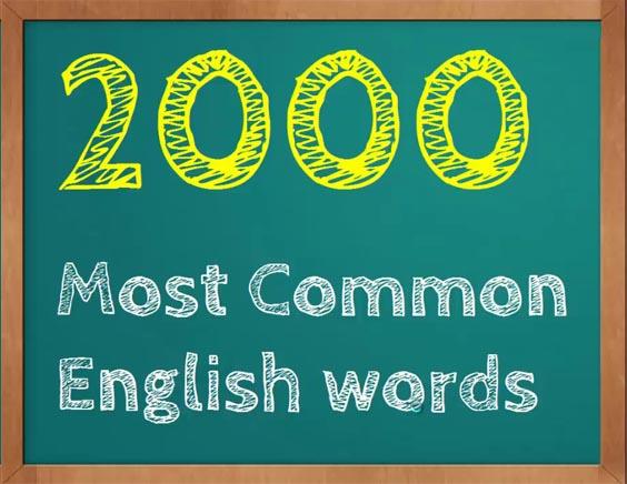 2000 لغت انگلیسی با ترجمه فارسی