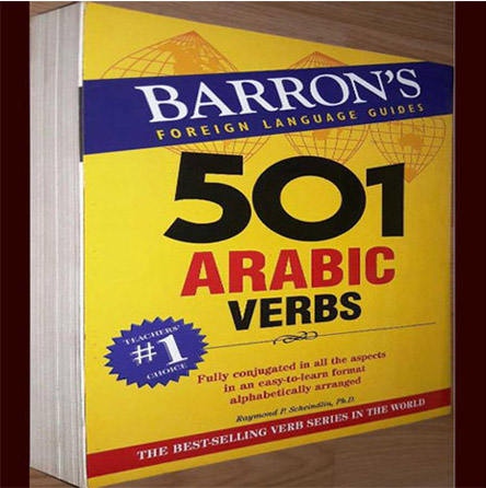 کتاب صرف افعال عربی 501 Arabic Verbs