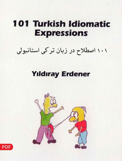 کتاب 101 اصطلاح در زبان ترکی استانبولی