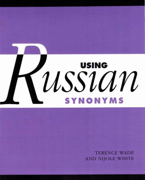 کتاب دیکشنری کلمات مترادف روسی Using Russian  Synonyms