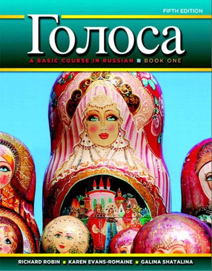 کتاب آموزش زبان روسی golosa 1