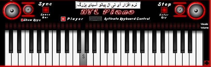 دانلود نرم افزار کامپیوتری Alt Piano