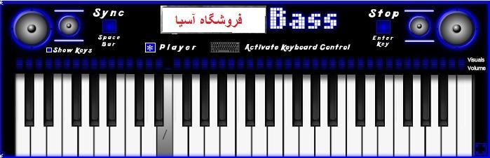 دانلود نرم افزار کامپیوتر 8bit piano