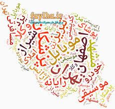 پکیج بانک شماره های همراه اول کشور+ایرانسل کشور+2میلیون شماره فعال تلگرامی
