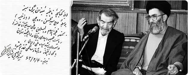 زندگینامه استاد شهریار 2در محضر رهبر عزیز