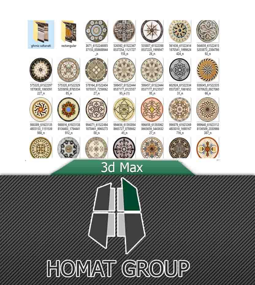 مجموعه بیش از 200 نوع متریال سرامیک دایره ای ، مستطیلی و قرنیز سلطنتی  با کیفیت